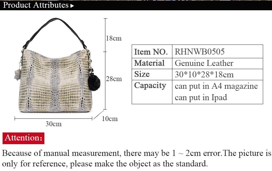 RHNWB0505_02
